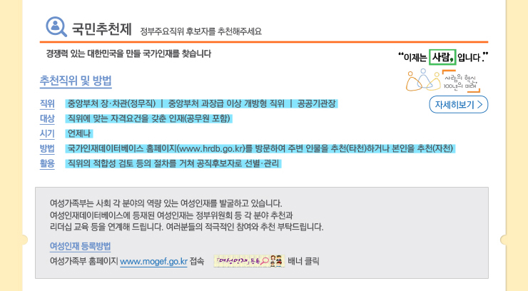 buy Single Facility Location Problems with Barriers